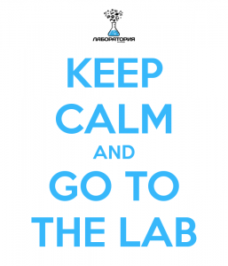 keep-calm-and-go-to-the-lab-11